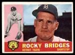1960 Topps #22  Rocky Bridges  Front Thumbnail