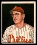1950 Bowman #226 CPR Jim Konstanty  Front Thumbnail
