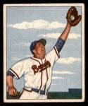 1950 Bowman #73  Willard Marshall  Front Thumbnail