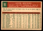1959 Topps #91  Herb Moford  Back Thumbnail