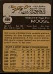 1973 Topps #499  Bob Moose  Back Thumbnail