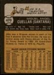 1973 Topps #470  Mike Cuellar  Back Thumbnail