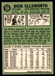 1967 Topps #359  Dick Ellsworth  Back Thumbnail