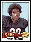 1975 Topps #155  Wally Chambers  Front Thumbnail