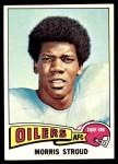 1975 Topps #426  Morris Stroud  Front Thumbnail