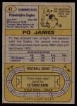 1974 Topps #47  Po James  Back Thumbnail