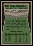 1975 Topps #395  Ron Johnson  Back Thumbnail