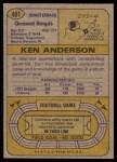 1974 Topps #401  Ken Anderson  Back Thumbnail