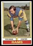 1974 Topps #343  Ken Iman  Front Thumbnail