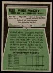 1975 Topps #362  Mike McCoy   Back Thumbnail