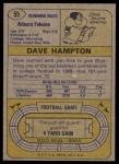 1974 Topps #55  Dave Hampton  Back Thumbnail