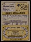 1974 Topps #169  Glen Edwards  Back Thumbnail