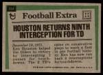 1975 Topps #354   -  Ken Houston Record Breaker Back Thumbnail