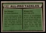 1975 Topps #206   -  Dan Dierdorf / Winston Hill All-Pro Tackles Back Thumbnail