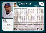 2001 Topps Traded #8 T Ken Caminiti  Back Thumbnail
