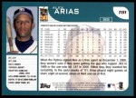 2001 Topps Traded #81 T Alex Arias  Back Thumbnail