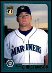 2001 Topps Traded #158 T Ryan Christianson  Front Thumbnail