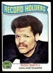 1975 Topps #356   -  Ron Smith Record Breaker Front Thumbnail
