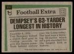 1975 Topps #353   -  Tom Dempsey  Record Breaker Back Thumbnail