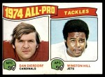 1975 Topps #206   -  Dan Dierdorf / Winston Hill All-Pro Tackles Front Thumbnail
