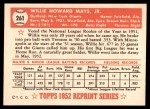 1952 Topps REPRINT #261  Willie Mays  Back Thumbnail