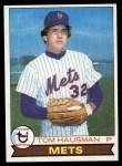 1979 Topps #643  Tom Hausman  Front Thumbnail