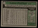 1979 Topps #13  Paul Dade  Back Thumbnail