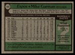 1979 Topps #181  Mike Garman  Back Thumbnail