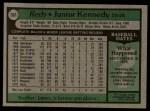 1979 Topps #501  Junior Kennedy  Back Thumbnail