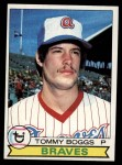 1979 Topps #384  Tommy Boggs  Front Thumbnail