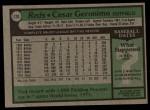 1979 Topps #220  Cesar Geronimo  Back Thumbnail