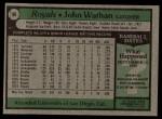 1979 Topps #99  John Wathan  Back Thumbnail