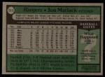 1979 Topps #315  Jon Matlack  Back Thumbnail