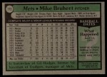 1979 Topps #172  Mike Bruhert  Back Thumbnail