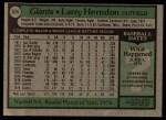 1979 Topps #624  Larry Herndon  Back Thumbnail