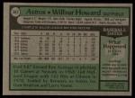 1979 Topps #642  Wilbur Howard  Back Thumbnail