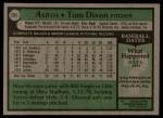 1979 Topps #361  Tom Dixon  Back Thumbnail