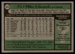 1979 Topps #613  Mike Edwards  Back Thumbnail