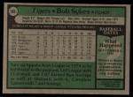 1979 Topps #569  Bob Sykes  Back Thumbnail