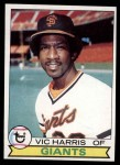 1979 Topps #338  Vic Harris  Front Thumbnail