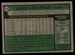1979 Topps #667  Don Hood  Back Thumbnail