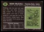 1969 Topps #83  Don McCall  Back Thumbnail