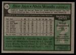 1979 Topps #178  Alvis Woods  Back Thumbnail