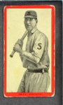 1910 T210-3 Old Mill Texas League OVR Smith  Front Thumbnail