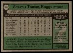 1979 Topps #384  Tommy Boggs  Back Thumbnail