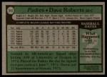 1979 Topps #342  Dave Roberts  Back Thumbnail