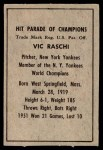1952 Berk Ross  Vic Raschi  Back Thumbnail