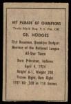 1952 Berk Ross  Gil Hodges  Back Thumbnail