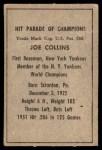 1952 Berk Ross  Joe Collins  Back Thumbnail