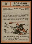 1962 Topps #33  Bob Gain  Back Thumbnail